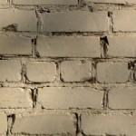 долговечность стройматериалов